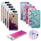 For Iphone 6/6S Wholesale Lot of 10 pcs Liquid Glitter Water