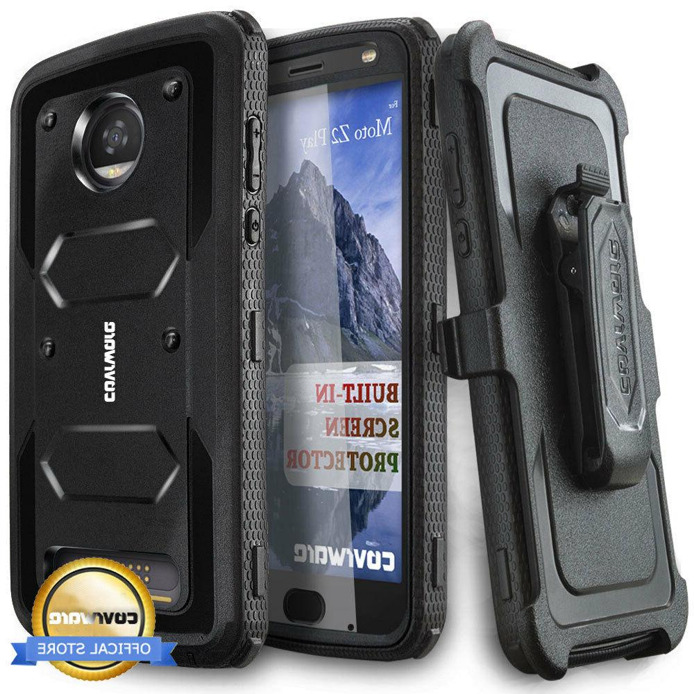 aegis full body armor holster case