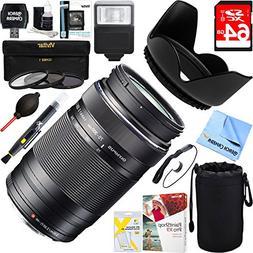 Olympus MSC ED-M 75-300mm II f4.8-6.7 Zoom Lens  + 64GB Ulti